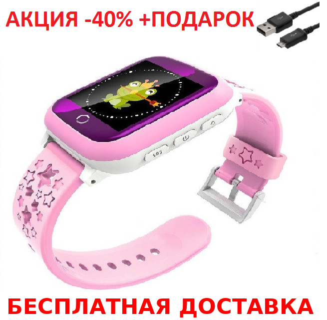 Детские смарт часы Smart Baby Watch ds28 смарт картон часы телефон GPS трекер детский телефон с кнопкой сос