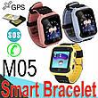Детские наручные часы Smart M05 смарт матовый часы телефон GPS трекер детский телефон с кнопкой сос, фото 4