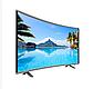 """Телевизор  32"""" Smart HD (E32DU3100) Изогнутый ТВ-тюнер – 2 ТВ-тюнера (аналоговый + цифровой), фото 3"""