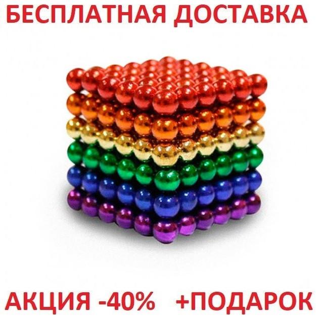 Куб Нео Neo Cube 5мм  шариков цветной