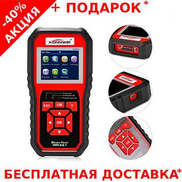 Профессиональный автомобильный OBD-2 сканер Konnwei KW850 ML168 для диагностики автомобилей