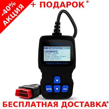 Профессиональный диагностический автосканер OBD Autophix OBDMATE OM 123