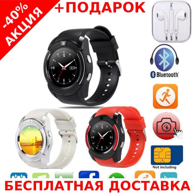 Наручные часы Smart V8 Умные часы - фитнес трекер