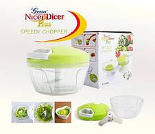 Ручной измельчитель овощей и фруктов Nicer Dicer Plus Speedy многофункциональный, фото 3