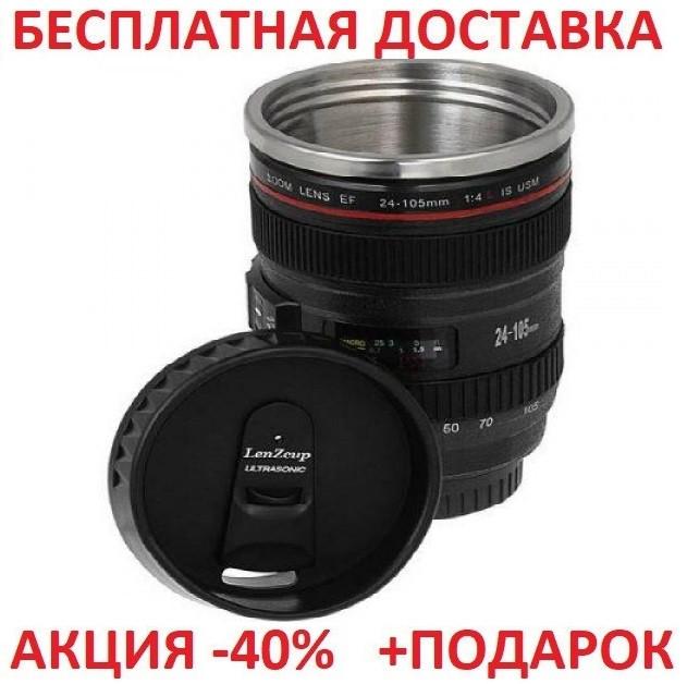 Чашка обьектив Canon Термо Pro кружка