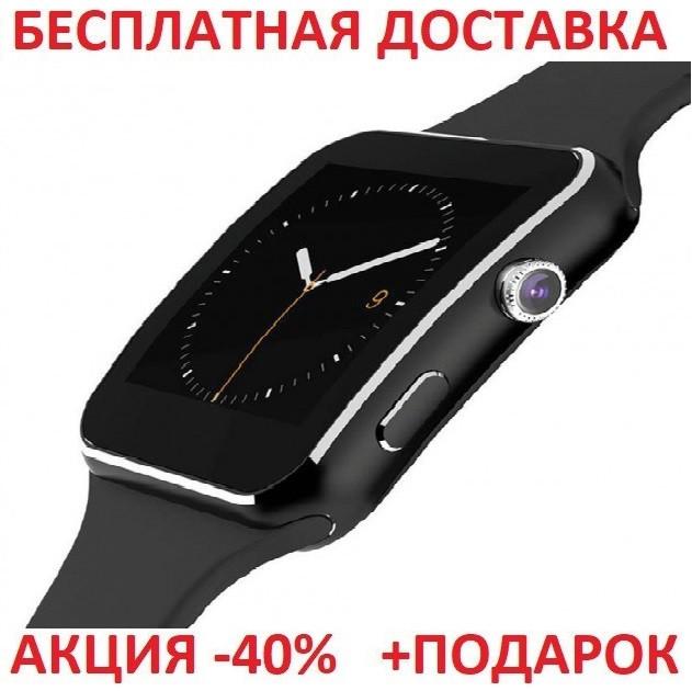 Наручные смарт-часы Smart Watch X6