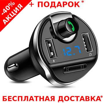 Автомобильный FM трансмиттер модулятор Bluetooth Car X19 Bluetooth + USB + microSD в прикуриватель