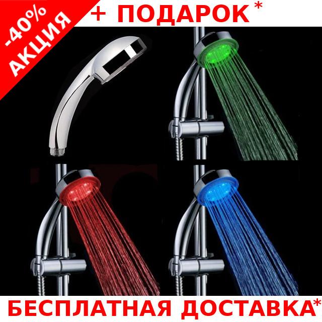 Светодиодная насадка для душа с LED подсветкой UFT Led Shower с цветовой индикацией температуры