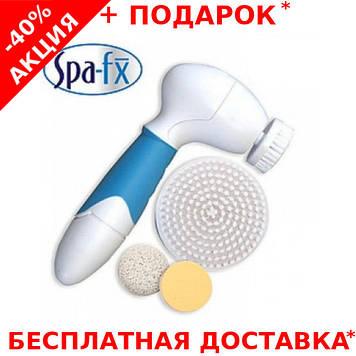 Набор для глубокого очищения кожи Spa Fix электрическая щеточка для лица со съемными насадками