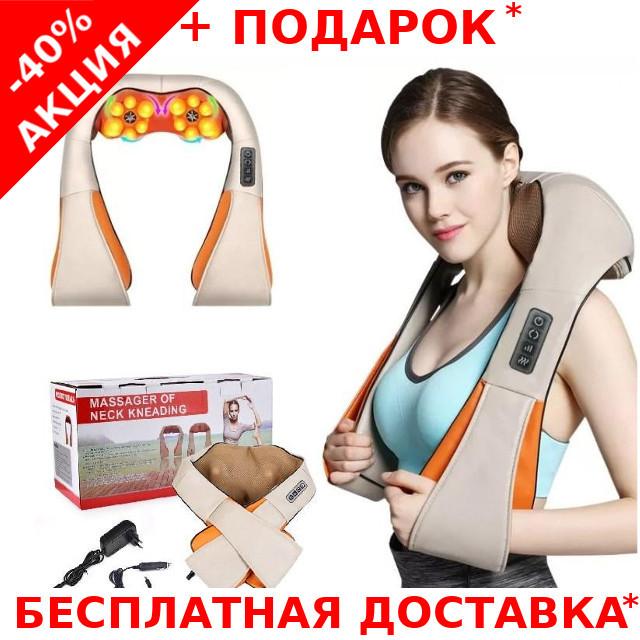 Массажер-пояс роликовый Neck Kneading универсальный для шеи с инфракрасной террапией