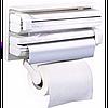 Кухонный держатель - диспенсер для бумажных полотенец, пищевой пленки и фольги Triple Paper Dispenser, фото 6