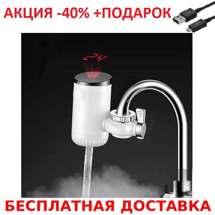 Проточный водонагреватель насадка на кран DS-156 для горячей воды, фото 2