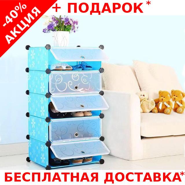 Органайзер для обуви FH TOPY Storage Cabinet model: A1-5 тряпичный на стальном каркасе