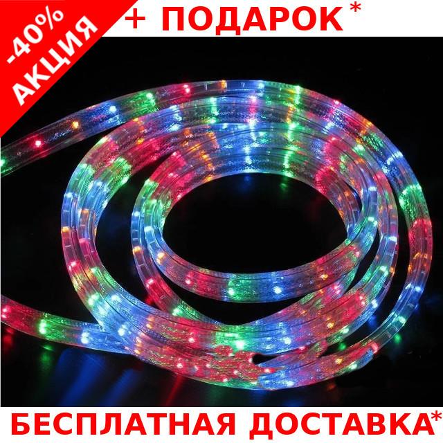 Новогодняя гирлянда светодиодная лента в силиконовой трубке Xmas Rope Light Tube Дюралайт шланг 10 метров 7189