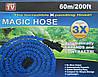 Компактный растягивающийся садовый шланг для полива MAGIC HOSE 60m/200ft, фото 8
