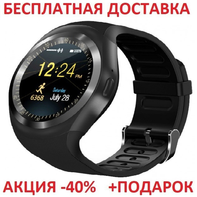 Умные часы Smart Watch Y1S  смарт часы с слотом под SIM карту