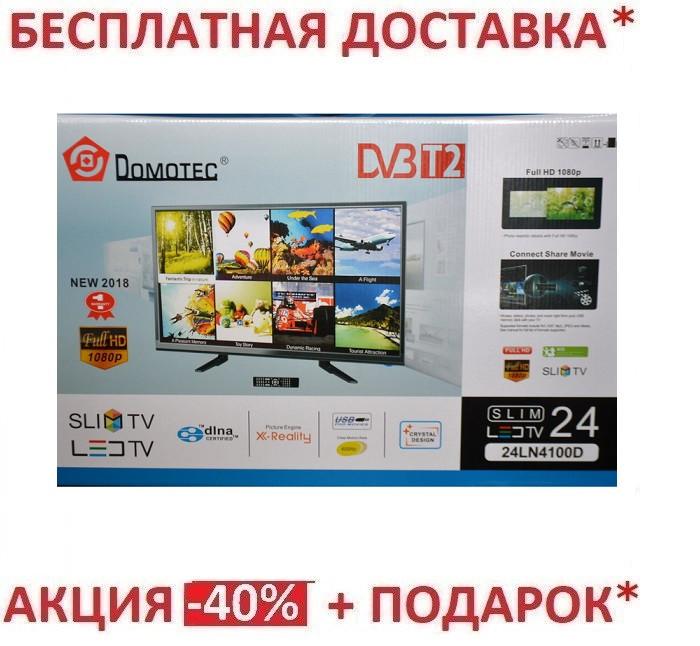 Телевизор с Т2 24LN4100D Макс. число ТВ каналов в памяти - 1-199