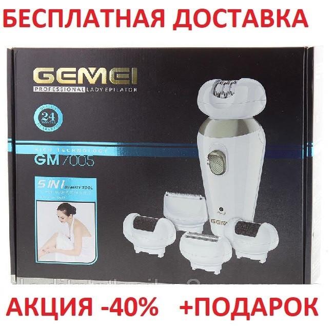Эпилятор Gemei GM 7005 5в1 Пемза роликовая GLOSSY CASE Бритва пилка для ног Пилинг