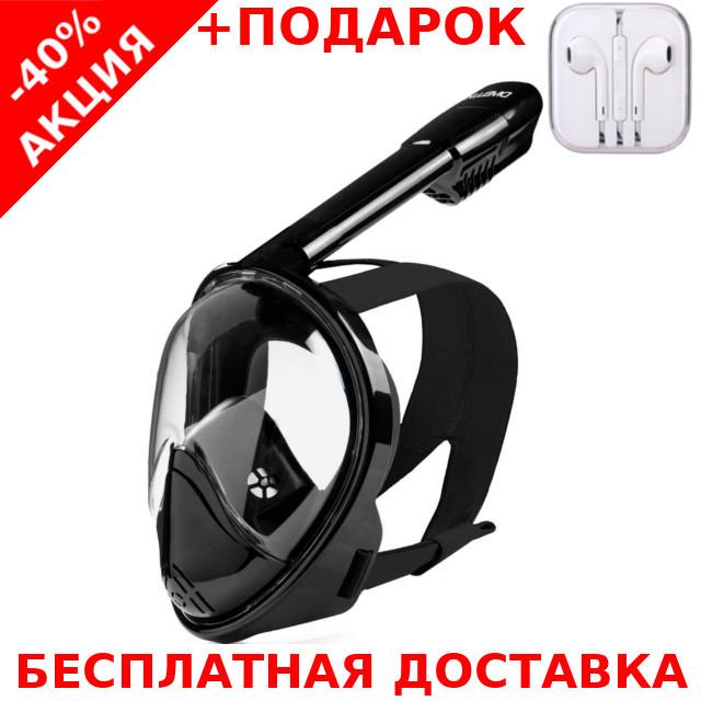 Маска для дайвинга Tribord Easybreath snorkeling mask