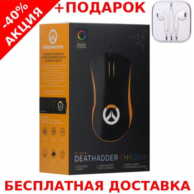 Мышь USB игровая RAZEROVERWATCH RAZER DEATHADDER CHROMA