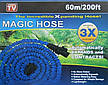Компактный растягивающийся садовый шланг для полива MAGIC HOSE 60m/200ft, фото 4