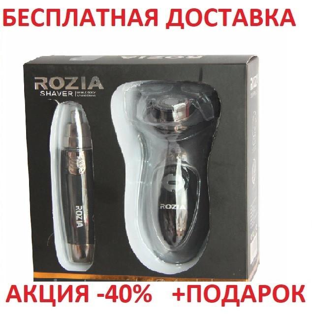 Профессиональная мужская портативна электрическая бритва + Триммер Rozia HT-903 2в1
