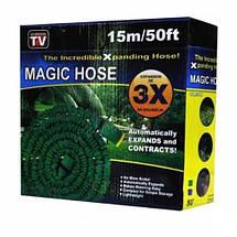 Компактный растягивающийся садовый шланг для полива MAGIC HOSE15m 50ft, фото 3