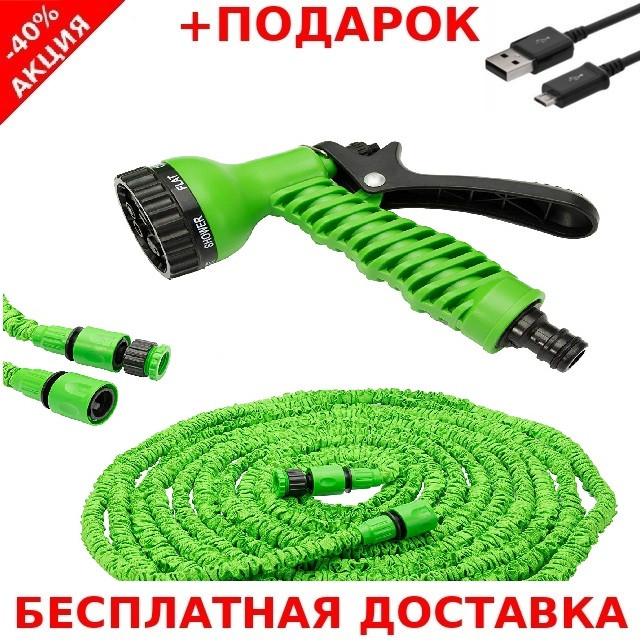 Компактный растягивающийся садовый шланг для полива MAGIC HOSE 15m-зеленый