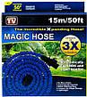 Компактный растягивающийся садовый шланг для полива MAGIC HOSE 15m-зеленый, фото 2