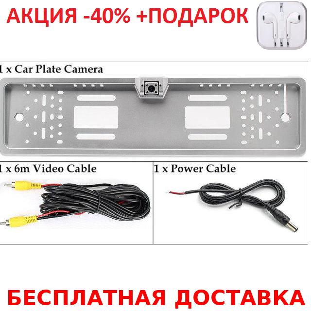 Универсальная рамка для номера с камерой заднего хода EU Car Plate Camera 4 LED Silver
