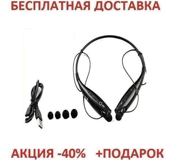 Наушники Sport TM-730 Bluetooth Оriginal sizeНаушники беспроводные Блютуз наушники Bluetooth наушники