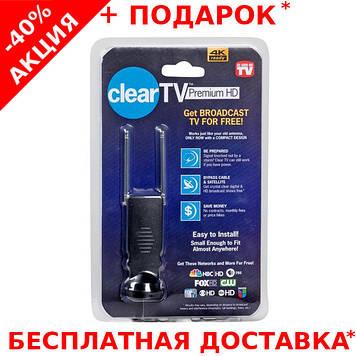 Цифровая комнатная ТВ антенна Clear TV Premium HD 4K