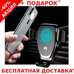 Автомобильный держатель мобильного телефонаHOLDER HWC1 HZ с беспроводной зарядкой
