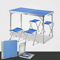 Стол и стулья для пикника Folding Table Синий