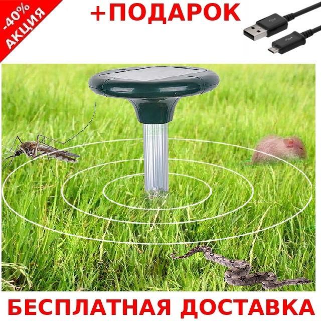 Ультразвуковой отпугиватель кротов грызунов на солнечной батарее Solar Rodent Repeller ST-24