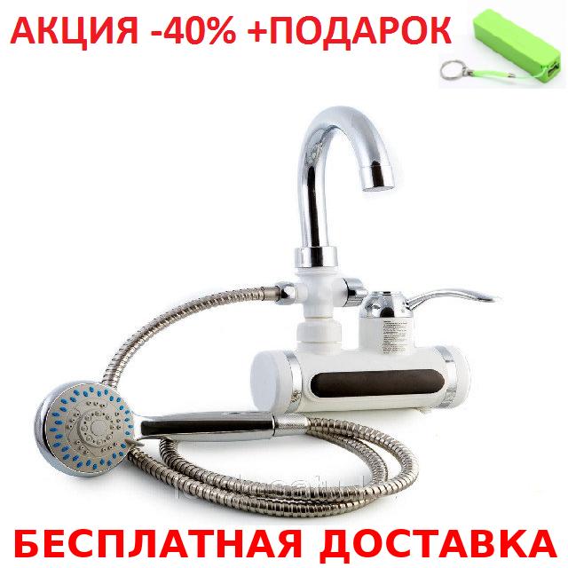 Проточный водонагреватель Demilano на кран смеситель 3Kw С душем
