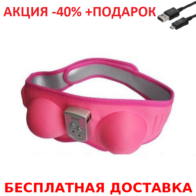 Массажер для коррекции увеличения формы бюста (груди) Pangao Enhancer
