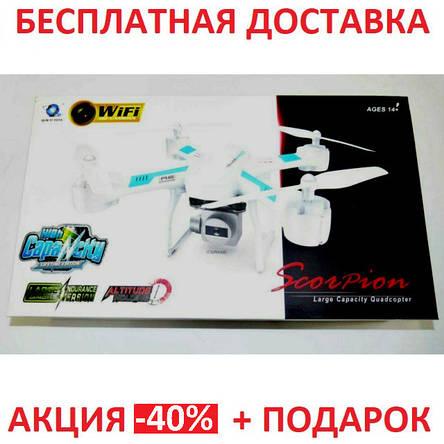 Квадрокоптер Scorpion QY66-R06 WiFi камерой quadrocopter, фото 2
