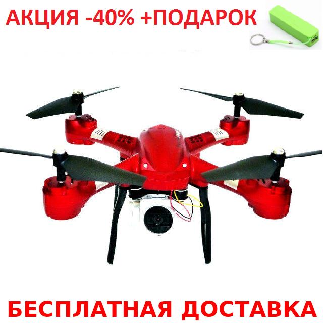 Квадрокоптер Scorpion QY66-R06 WiFi камерой quadrocopter