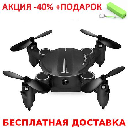Карманный селфи-дрон Explorer 419 mini Original size quadrocopter, фото 2