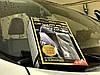 Silane Guard Super Protection Wilson автополироль на основе силана /*-, фото 6