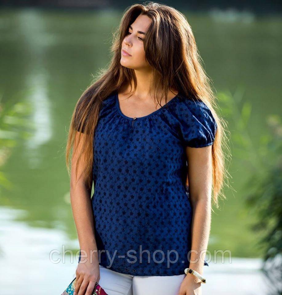 Летняя блуза из 100 % хлопка синего цвета