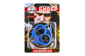 """Пила карманная """"Бивер""""-33069, фото 2"""