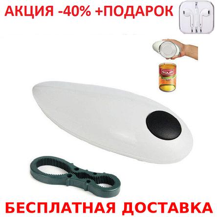 One Touch Hands консервный электрический нож автоматическая открывалка, фото 2