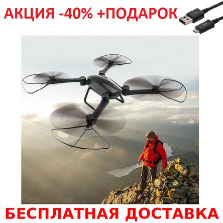 Квадрокоптер X9TW Складной четырехосевой дрон с Wifi камерой, фото 2