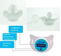 Детская Пустышка-термометр Соска-термометр Градусник детский BABY TEMP Original size, фото 2