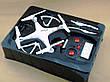 Квадракоптер 1 Million копия X5C Syma, фото 4