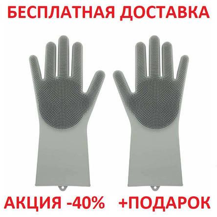 Перчатка-щетка для мытья посуды Силиконовые перчатки для уборки Magic SiliconeGlove Original size, фото 2