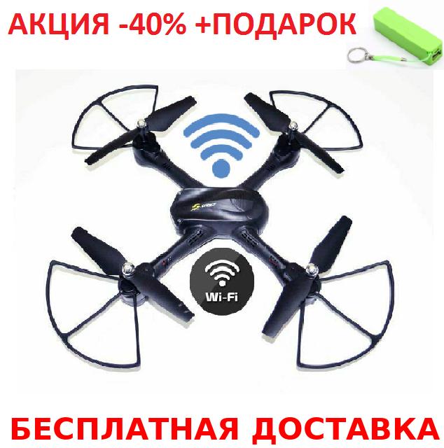 Радиоуправляемый квадрокоптер D11 с WIFI камерой quadrocopter + повербанк 2600 mAh