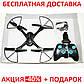 Радиоуправляемый квадрокоптер D11 с WIFI камерой quadrocopter + повербанк 2600 mAh, фото 2